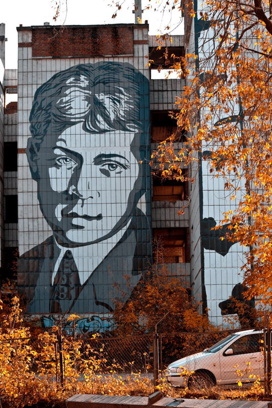 Photo of Yesenin's image on a wall - Perm