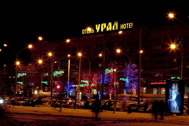 Perm, Night street